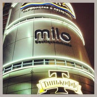 Photo taken at MILO   CLUB by Ivan J. on 3/16/2013