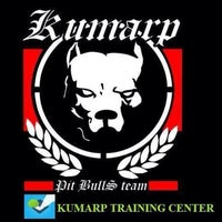 Photo taken at KUMARP TRAINING CENTER by Gerardo T. on 3/14/2014