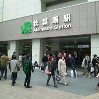 Photo taken at Akihabara Station by グッチ on 3/20/2013