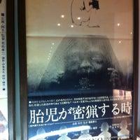 Photo taken at Shin-Bungeiza by Naoko F. on 12/10/2012