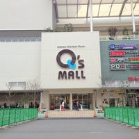 Photo taken at Abeno Q's MALL by architect 0. on 3/25/2013