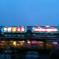 Photo taken at Congee Queen 皇后名粥 by Nancy on 10/31/2012