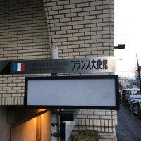 Photo taken at Ambassade de France au Japon by marsbarkitten on 1/18/2016