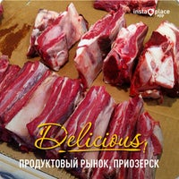 Photo taken at Продуктовый Рынок by Alexander . on 8/10/2013
