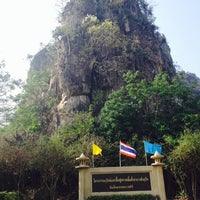 Photo taken at วนอุทยานเขานางพันธุรัต by Orair A. on 3/8/2014