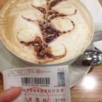 Photo taken at Esquires Coffee by Iris on 10/28/2013