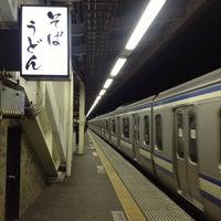 Photo taken at Hodogaya Station by Masayuki A. on 2/20/2013