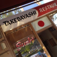 Photo taken at Bambuszliget Japán Étterem & Sushi Bár by Erik on 5/10/2013