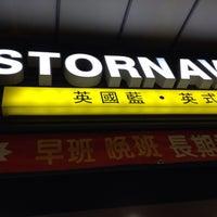 Photo taken at 東海別墅夜市 by Summer on 1/10/2015