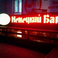 Снимок сделан в Schulz пользователем Pavel R. 11/10/2012