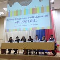 Photo taken at Школа № 1412 (1) by Это Глупая З. on 11/30/2015