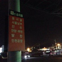 Photo taken at 중마터미널 by Kyungbae Y. on 7/19/2013