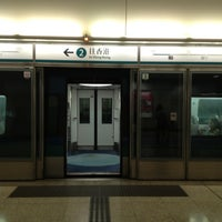 Photo taken at MTR Kowloon Station 九龍站 by Owe Ooi O. on 11/19/2012