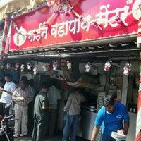 Photo taken at JJ Garden Wada Pav by Hrishikesh M. on 11/17/2012