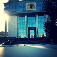 Photo taken at Законодательное Собрание Свердловской Области by Aleksandra🍓 A. on 2/15/2013