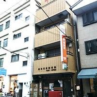 Photo taken at 墨田石原郵便局 by akitsuno_kitera on 10/11/2014