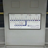 Photo taken at Osaka Monorail Hotarugaike Station by もち on 1/24/2013
