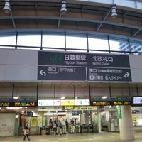Photo taken at Nippori Station by Y M. on 9/22/2012