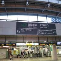 Photo taken at Nippori Station by Yoshinobu M. on 9/22/2012
