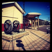 Photo taken at Hayahoshi Station by Perf_ume6420 N. on 10/19/2012