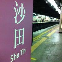 Photo taken at MTR Sha Tin Station by JK on 11/15/2012