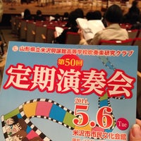 Photo taken at 米沢市市民文化会館 by miewmiew on 5/6/2014
