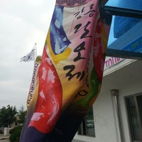 Photo taken at Gangneung Stn. by Jinyul Y. on 6/4/2014