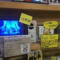 Photo taken at ヴィレッジヴァンガード 市原ちはら台 by zen k. on 6/17/2014