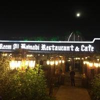 Photo taken at Reem al Bawadi مطعم ومقهى ريم البوادي by Daniel P. on 6/22/2013