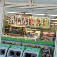 Photo taken at ファミリーマート 常滑西之口店 by Toshiaki T. on 8/9/2013
