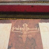 Photo taken at Reem al Bawadi مطعم ومقهى ريم البوادي by Fahad A. on 2/1/2013
