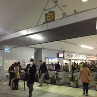 Photo taken at Kanayama Station by Shigeo S. on 2/22/2013