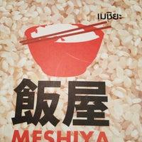 Photo taken at Meshiya by David on 3/18/2013