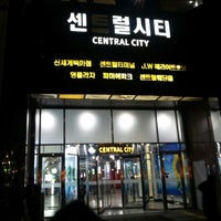 Photo taken at Central City by 철수 박. on 11/13/2012