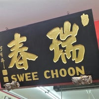 Photo taken at Swee Choon Tim Sum Restaurant by 陳杰倫 (. on 4/12/2013