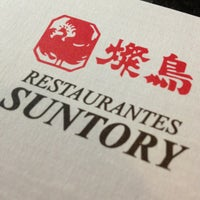 Photo taken at Suntory by Joaquin S. on 10/24/2012