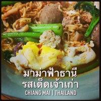 Photo taken at Mama Fa Thani by エルフ F. on 3/28/2013