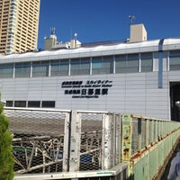 Photo taken at Nippori Station by Dong-wook K. on 10/29/2012