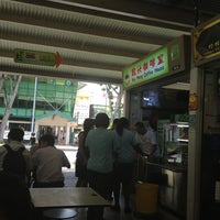 Photo taken at 628 Ang Mo Kio Market & Food Centre by Clement O. on 6/12/2013