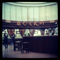 Photo taken at Доски by Polina K. on 7/24/2013