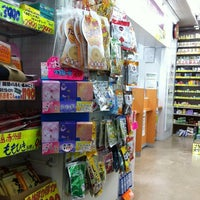 Photo taken at クスリのナカヤマ 多摩区役所前店 by はっちゃん™ on 4/2/2012