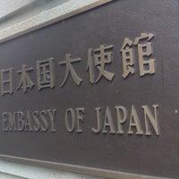 Photo taken at Embassy of Japan by Jasper Y. on 5/5/2012