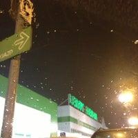 Photo taken at Leroy Merlin by Patrycja B. on 12/15/2012