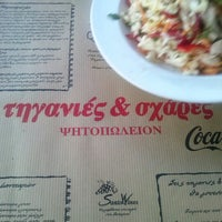 Photo taken at Τηγανιές & Σχάρες by Dimosthenis T. on 11/5/2012