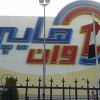 Photo taken at Hyper One by Ehab on 3/14/2013