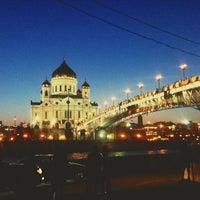 Photo taken at Patriarshiy Bridge by Elena on 5/9/2013