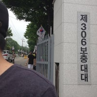 Photo taken at 구.306보충대 by Anna J. on 7/8/2014