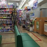 Photo taken at クスリのナカヤマ 多摩区役所前店 by はっちゃん™ on 9/5/2015