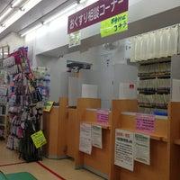 Photo taken at クスリのナカヤマ 多摩区役所前店 by はっちゃん™ on 12/22/2012