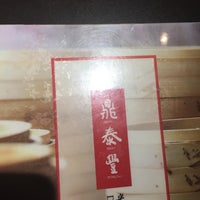 Photo taken at Din Tai Fung Dumpling House by Toby C. on 11/22/2016